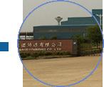 苏州达诺铸造有限公司.png